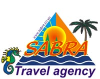 SABRA TRAVEL AGENCY Airline tickets Belgrade
