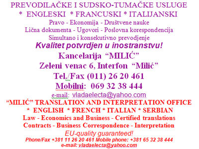 COURT INTERPRETERS FOR ENGLISH, FRENCH, ITALIAN - MILIC Translators, translation services Beograd