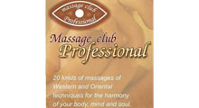 CENTAR ZA MASAŽU MASSAGE CLUB PROFESSIONAL
