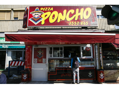 PONCHO PIZZA Fast food Beograd