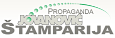 PROPAGANDA JOVANOVIC Graphic production, design Belgrade