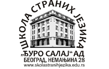 FOREIGN LANGUAGE SCHOOL DJURO SALAJ Foreign languages schools Belgrade