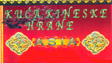 ASIA CHINESE FOOD HOUSE Chinesse cuisine Belgrade