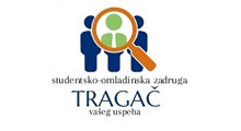 YOUTH SOCIETY TRAGAC Institutes and organizations Belgrade