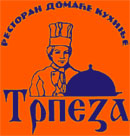 DOMESTIC CUISINE RESTAURANT - TRPEZA Restaurants Belgrade