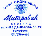 DR MITROVIC - OPTICAL SURGERY Ophthalmology doctors office Belgrade