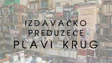 PUBLISH COMPANY PLAVI KRUG