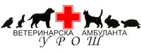 VETERINARSKA AMBULANTA UROŠ
