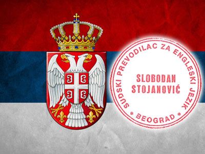 SLOBODAN STOJANOVIC Translators, translation services Beograd