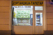 VEGANS SHOP MRDJA Mattresses Belgrade