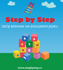 ABC STEP BY STEP