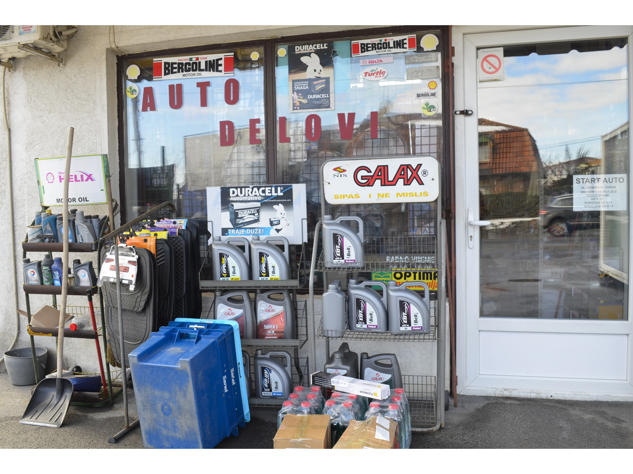 START AUTO Oils and filters Beograd
