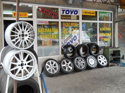 CAR AND MOTORCYCLE RUBBER PROFIL PLUS Car tires Beograd