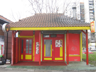 GOLDEN WOK Chinesse cuisine Beograd