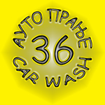 36 AUTO PRANJE Chemistry and chemical products Belgrade