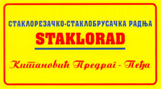 STAKLORAD Glass, glass-cutters Belgrade