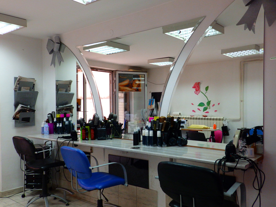 FRIZERSKO - KOZMETIČKI & MAKE UP STUDIO L ARTE Hairdressers Beograd