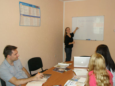 ENGLISH HOUSE Foreign languages schools Beograd