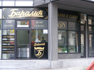BARALIĆ Barbecue stall Beograd