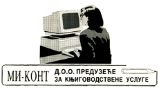 BOOKKEAPING AGENCY MI-KONT Book-keeping agencies Belgrade