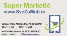 EVERYTHING FOR THE MOBILE - SUPER MARKETIC - EQUIPMENT FOR TABLETS Online shops Belgrade