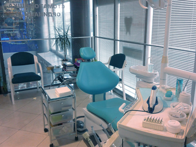 FUTURA DENT - STOMATOLOŠKA ORDINACIJA Dental surgery Beograd