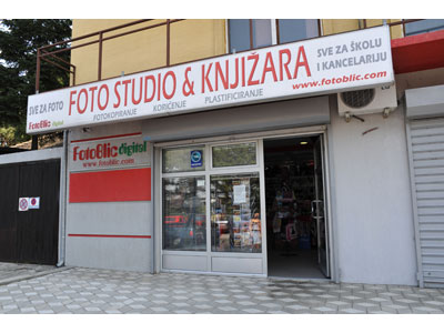 FOTO BLIC DIGITAL Office material and equipment Beograd