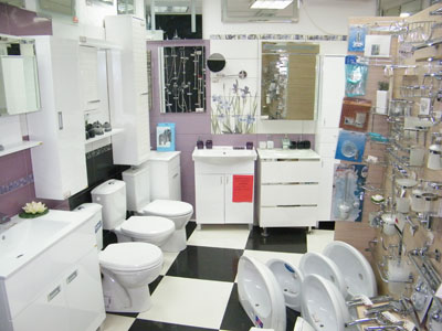 OPREMA ZA KUPATILA ULTRA COLOR Bathrooms, bathrooms equipment, ceramics Beograd