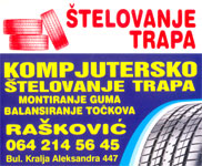 CAR SERVICE RASKOVIC Car service Belgrade