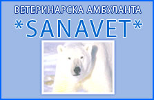 SANAVET VETERINARY OFFICE Veterinary clinics, veterinarians Belgrade