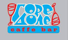 CAFFE BAR GORE DOLE Bars and night-clubs Belgrade