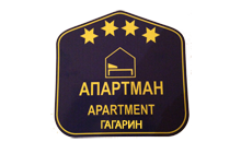 APARTMENT GAGARIN Apartments Belgrade