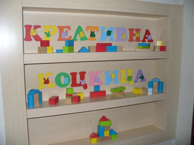 KREATIVNA KOCKICA KINDERGARTEN Kids playgrounds Beograd