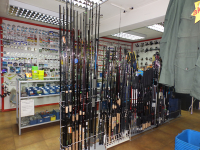 HOBI SHOP Fishing equipment Beograd