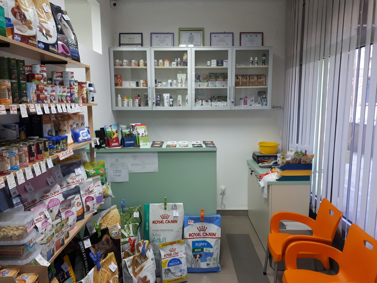 VETERINARSKA AMBULANTA I PET SHOP GOLDEN PET VOŽDOVAC Pets, pet shop Beograd