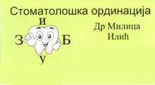 ZIB ZUB DENTAL OFFICE Dental orthotics Belgrade