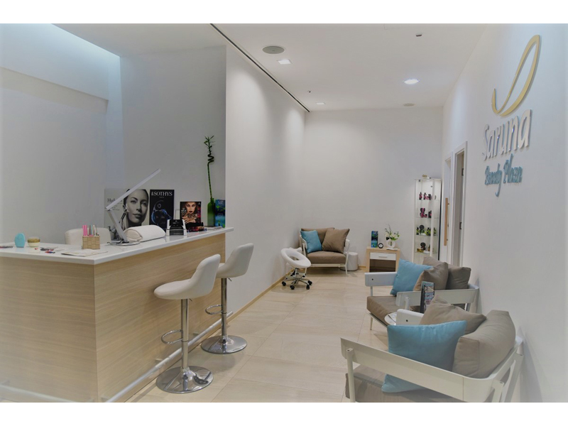 BEAUTY PLAZA BY SARUNA Beauty salons Beograd