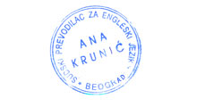 ANA KRUNIC TRANSLATION SERVICES