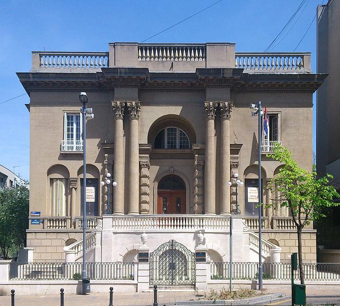 Krunska Ulica Sa 12 Imena Upoznaj Beograd
