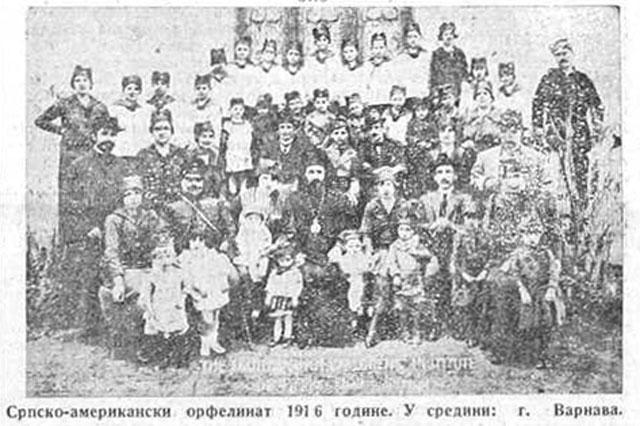 Darinka Grujic i Patrijarh Varnava sa sirocadi