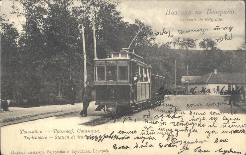 [Слика: tramvaj-topcider.jpg]