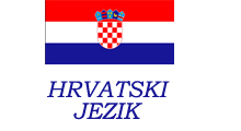 Hrvatski Prevodi Hrvatski Prevodilac Beograd Hrvatsko Srpski