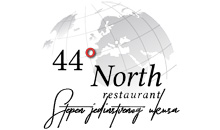 44° NORTH RESTAURANT