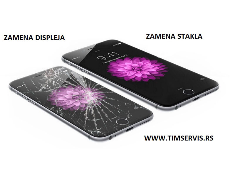 TIM SERVIS Mobile phones Beograd