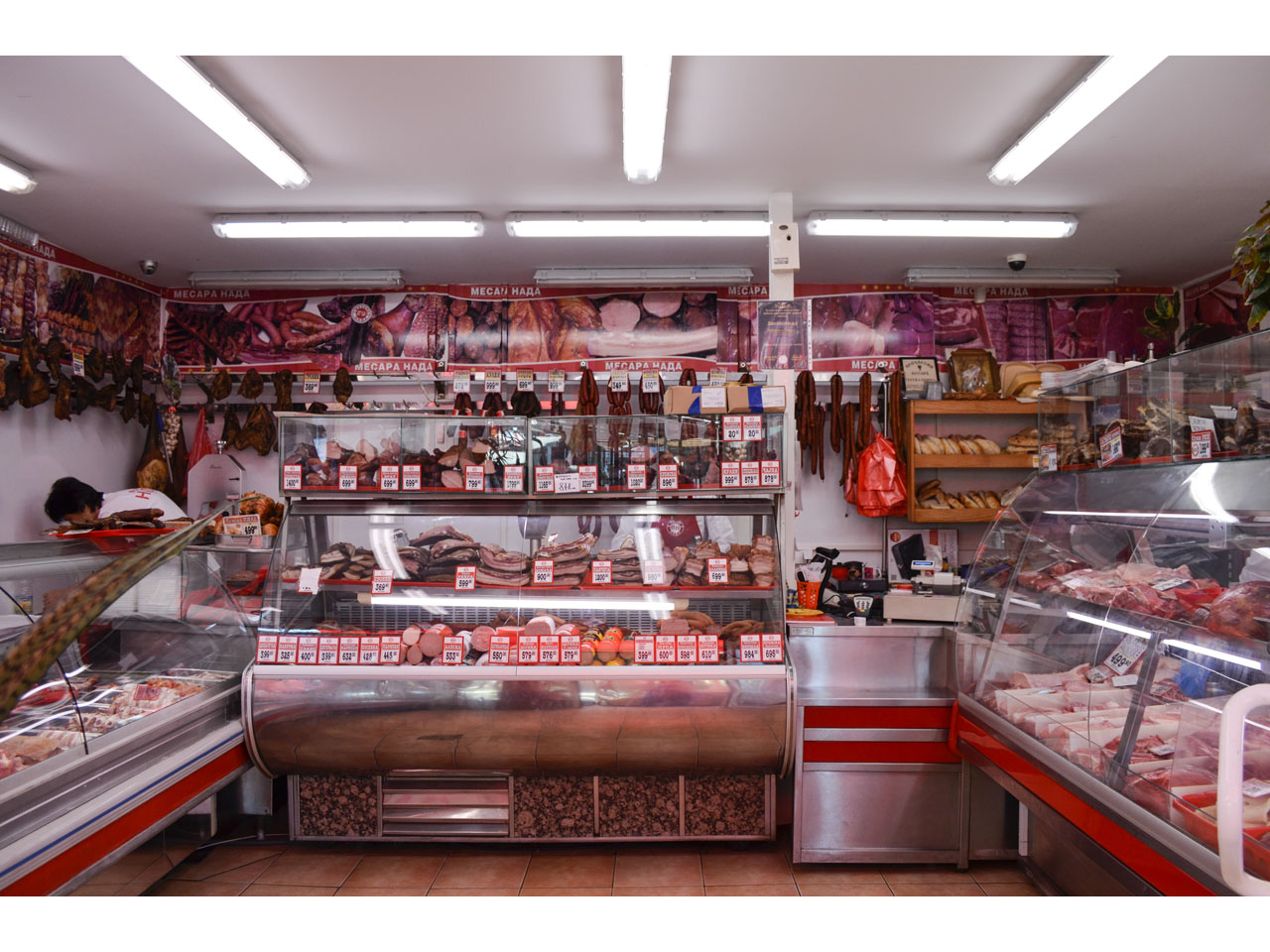 MESARA NADA Butchers, meat products Beograd