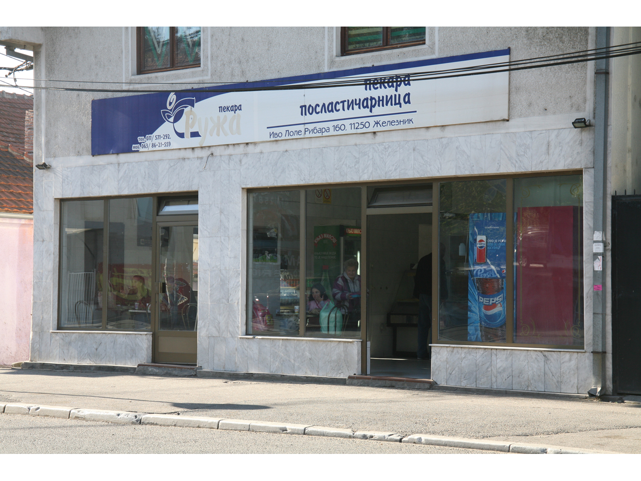 BAKERY RUZA Bakeries, bakery equipment Beograd