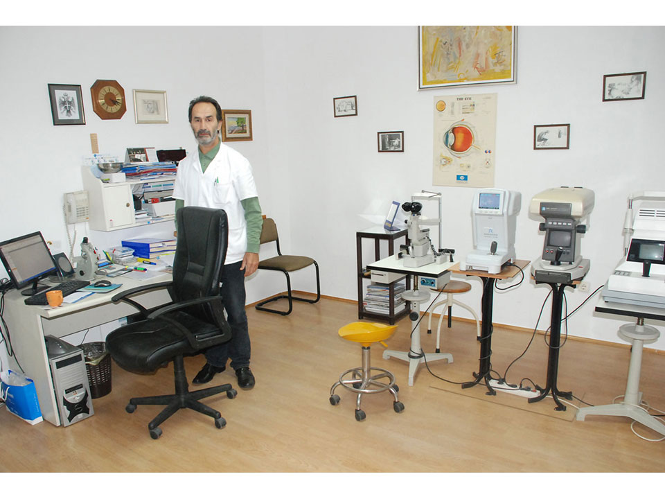 MAM OPTIKA Ophthalmology doctors office Beograd