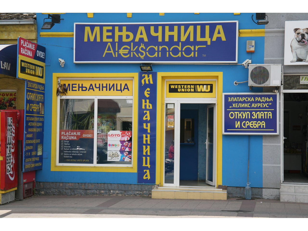 EXCHANGE OFFICE ALEKSANDAR Jewelry Beograd