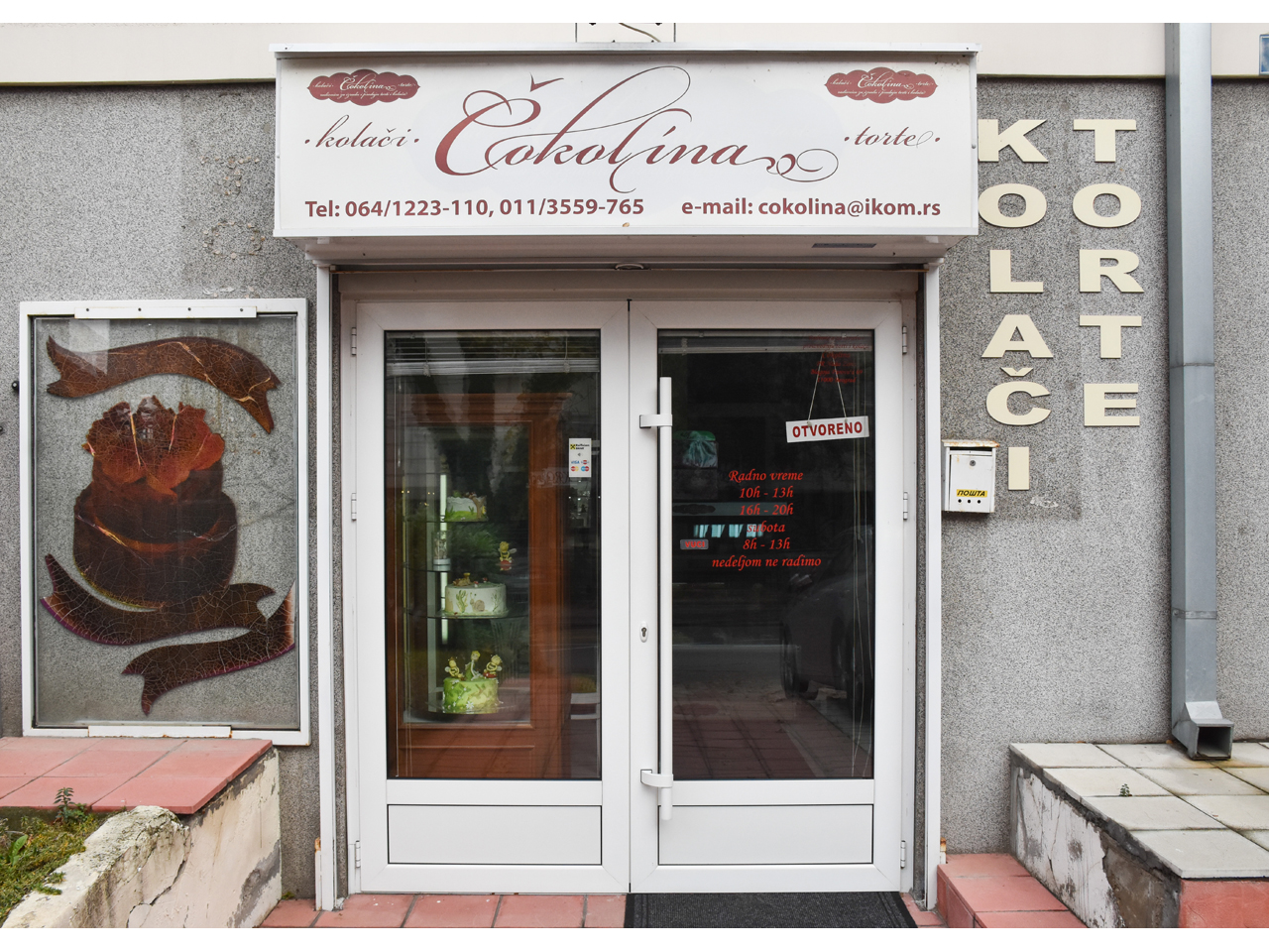 HOMEMADE CAKES AND PASTRY COKOLINA Pastry shops Beograd