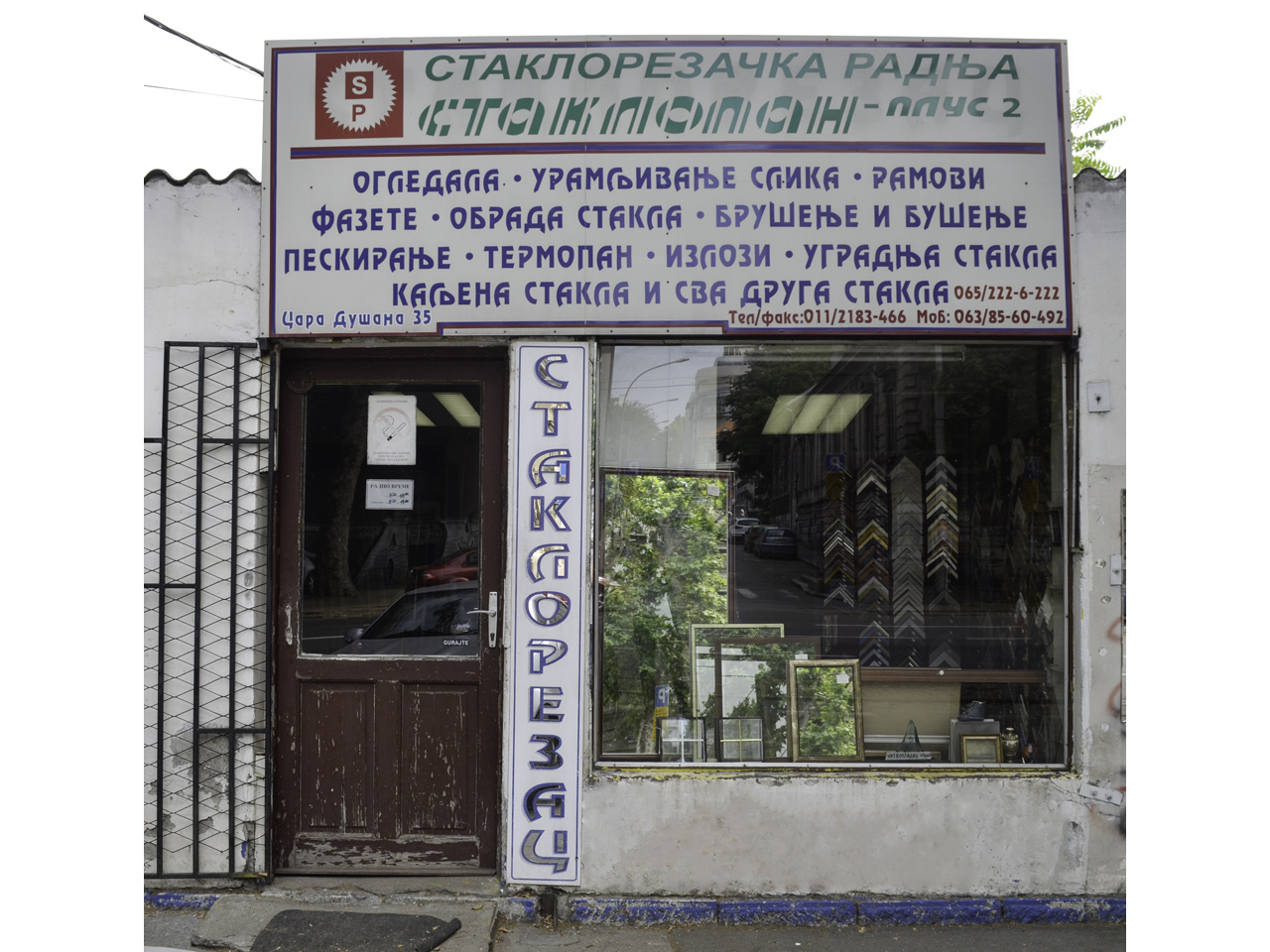2 STAKLOPAN PLUS Glass, glass-cutters Beograd